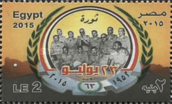 [The 63rd Anniversary of the 23rd of July Revolution, Typ BIV]
