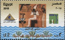 [National Campaign to Save the River Nile, Typ BIW]
