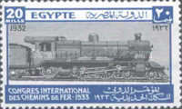 [International Railway Congress, Cairo, type BJ]