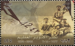 [The 42nd Anniversary of the October War Victory, Typ BJF]