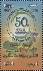 [The 50th Anniversary of the FAIR - Federation of the Afro-Asian Insurers & Reinsurers, Typ BJG]