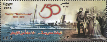 [The 150th Anniversary of the Yacht