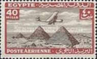 [Airmail - Airplane over Pyramids of Giza, type BK12]