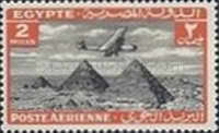 [Airmail - Airplane over Pyramids of Giza, type BK20]