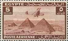 [Airmail - Airplane over Pyramids of Giza, type BK21]