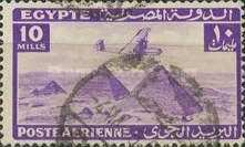[Airmail - Airplane over Pyramids of Giza, type BK22]