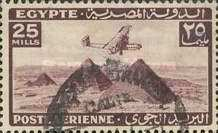 [Airmail - Airplane over Pyramids of Giza, type BK23]