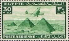 [Airmail - Airplane over Pyramids of Giza, Typ BK24]