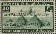 [Airmail - Cairo Aviation Congress - Overprinted