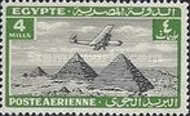[Airmail - Airplane over Pyramids of Giza, type BK3]