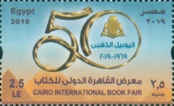 [The 50th Anniversary of the Cairo International Book Fair, Typ BLR]