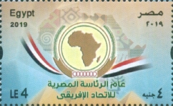 [Egyptian Presidency of the African Union, Typ BLT]