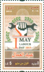 [International Labour Day, Typ BLY]