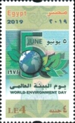 [World Environment Day, Typ BMB]