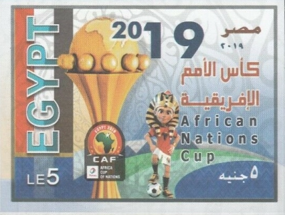 [Africa Cup Of Nations Football Championships, Egypt, Typ BMF]