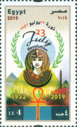 [The 67th Anniversary of the July 23rd Revolution, Typ BMJ]