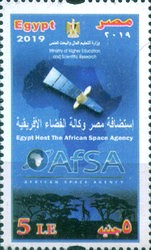 [The Establishment of African Space Agency Headquarters - Cairo, Egypt, type BMM]