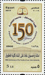 [The 150th Anniversary of Cairo University School of Law, type BMN]