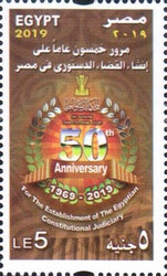 [The 50th Anniversary of the Egyptian Constitutional Court, Typ BMP]