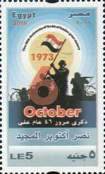 [The 46th Anniversary of the Great October Victory, type BMR]