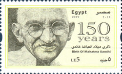 [The 150th Anniversary of the Birth of Mahatma Gandhi, 1869-1948, Typ BMT]