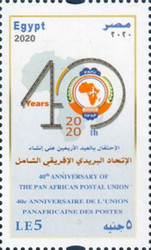 [The 40th Anniversary of Pan-African Postal Union, type BMV]