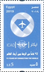 [The 75th Anniversary of the ICAO, type BMW]