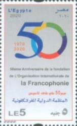 [The 50th Anniversary of La Francophonie, Typ BMY]
