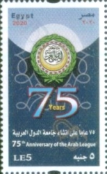 [The 75th Anniversary of the Arab League, Typ BMZ]
