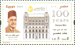 [The 100th Anniversary of Misr Bank, Typ BNB]