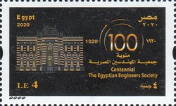 [The 100th Anniversary of the Egyptian Engineers Society, Typ BNF]