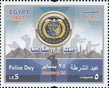 [Police Day, type BNJ]