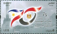 [The 75th Anniversary of Diplomatic Relations with the Philippines, Typ BNL]