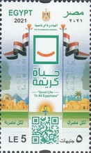 [Good Life to All Egyptians Campaign, type BOW]