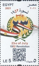 [The 69th Anniversary of the July 23rd Revolution, type BOX]
