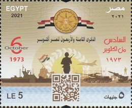 [The 48th Anniversary of the October 1973 War, type BPE]