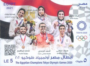 [Egyptian Medallists at 2020 Summer Olympic Games, Tokyo 2021, type BPF]