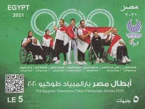 [Egyptian Medalists at 2020 Paralympic Games, Tokyo 2021, type BPG]