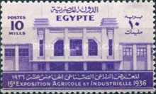 [The 15th Agricultural and Industrial Exhibition - Cairo, Egypt, Typ BR]
