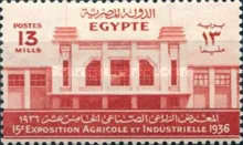 [The 15th Agricultural and Industrial Exhibition - Cairo, Egypt, Typ BR1]