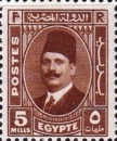 [Issue of 1927 but Inscribed