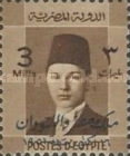 "[King Farouk - Overprinted ""King of Egypt and the Sudan 16th October 1951"", Typ BV11]"