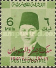 "[King Farouk - Overprinted ""King of Egypt and the Sudan 16th October 1951"", Typ BV12]"