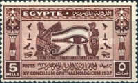 [The 15th Ophthalmological Congress, Cairo, Typ BX]