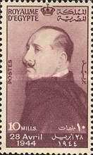 [The 8th Anniversary of the Death of King Fuad, 1868-1936, type CL]
