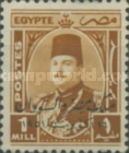 "[King Farouk - Overprinted ""King of Egypt and the Sudan 16th October 1951"", Typ CM11]"