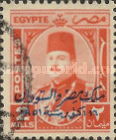 "[King Farouk - Overprinted ""King of Egypt and the Sudan 16th October 1951"", Typ CM12]"