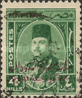 "[King Farouk - Overprinted ""King of Egypt and the Sudan 16th October 1951"", Typ CM13]"