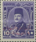"[King Farouk - Overprinted ""King of Egypt and the Sudan 16th October 1951"", Typ CM14]"
