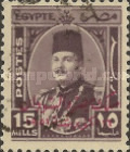 [King Farouk - Overprinted